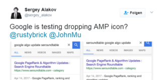 Amp Logo Gone