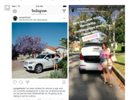 Instagram Paid Partnership
